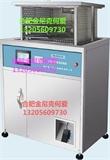 医用96L升降式煮沸消毒机(带AO值显示)
