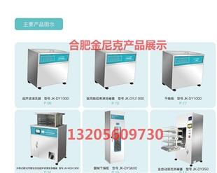 2021年安徽乡镇中心医院供应室清洗消毒全套设备  供应室设备