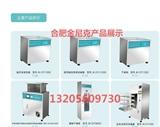新建医院供应室清洗消毒及灭菌设备(定制)