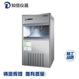 雪花制冰机ZX-30X制冰机碎冰机(上海知信)