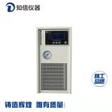 上海知信冷却液低温循环机ZX-LSJ-300D低温封闭型冷水机