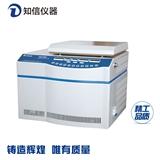 上海知信高速冷冻离心机H2518DR实验室离心机