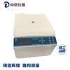 上海知信低速离心机L3660D实验血清离心机