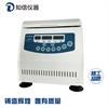 上海知信高速离心机H2016D实验离心机血清离心机