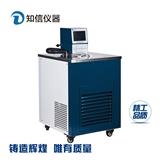 上海知信智能恒温循环器