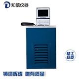 智能恒温循环器15L加热和制冷功能