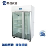 层析实验冷柜800L1300L可定制