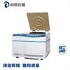 上海知信高速冷冻离心机H3018DR实验室离心机