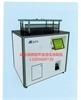减压沸腾全自动超声波清洗消毒器