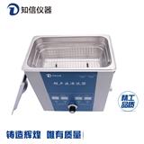 单频型超声波清洗机 全不锈钢材质