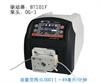 雷弗BT101F分配型智能蠕动泵,实验室武汉直供彩色触摸屏