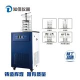 立式冷冻干燥机 四种款式可选