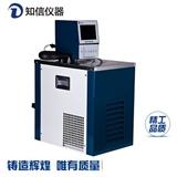 智能恒温循环器 10L 控温精度高