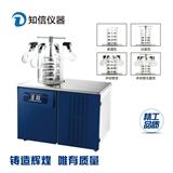 小型冷冻干燥机 双压缩机