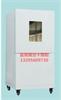 JK-DYZ100医用低温真空干燥柜