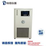 冷却液低温循环机
