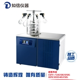 小型冷冻干燥机