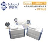 天津赛普瑞SPR-30无油隔膜真空泵实验室抽气泵工业防腐隔膜真空泵