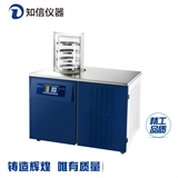 小型冷冻干燥机ZX-LGJ-27型
