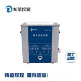 单频型超声波清洗机