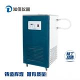 开口型冷却液低温循环器