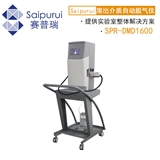 SPR-DMD1600 天津赛普瑞溶媒制备系统溶出介质脱气仪