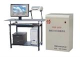 ZDHW-6000微机全自动量热仪