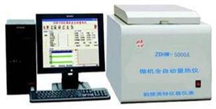 ZDHW-5000A微机全自动量热仪