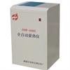 ZDHW-4000C汉显全自动量热仪