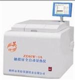 ZDHW-5A触摸屏全自动量热仪(触摸式液晶屏幕)
