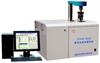ZDHW-8000微机全自动量热仪