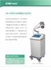 LED大功率红光治疗仪高能红光治疗仪光子治疗仪