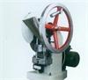 单冲压片机 实验室试制单冲压片机