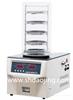 冷冻干燥机FD-1A-50
