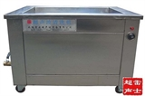雷士经典款单槽超声波清洗机