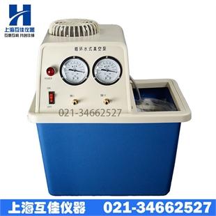 SHZ-D III 循环水多用真空泵  实验室旋转蒸发仪真空泵 特价包邮
