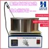 实验室集热式磁力搅拌器 DF-101S 高品质集热磁力搅拌器