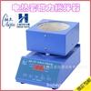 08-2T   电热套磁力搅拌器 加热套磁力搅拌器