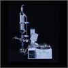 RE-52C 0.5L~1L 实验室旋转蒸发器蒸发仪