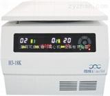 H3-18K高速离心机厂家直供Z高速度18500rpm