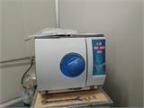 灭菌柜 河南三强医疗器械 低温环氧乙烷灭菌柜