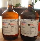 霍尼韦尔(Honeywell B&J)色谱纯试剂