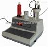 自动水份测定仪YK-ZD-02