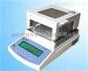 智能水份测定仪YK-ZYS100B