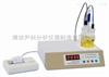 微量水分测定仪(卡尔-费休库仑法(卡氏电量法)带打印)