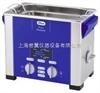 P系列专业级超声波清洗器(2.75~28L)