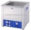 TI-H系列多频型超声波清洗器(4.7~19.8L)