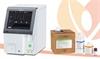 H30 全自动血细胞分析仪