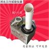 SC-II型养护室专用超声波雾化器