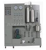 微型催化剂评价装置